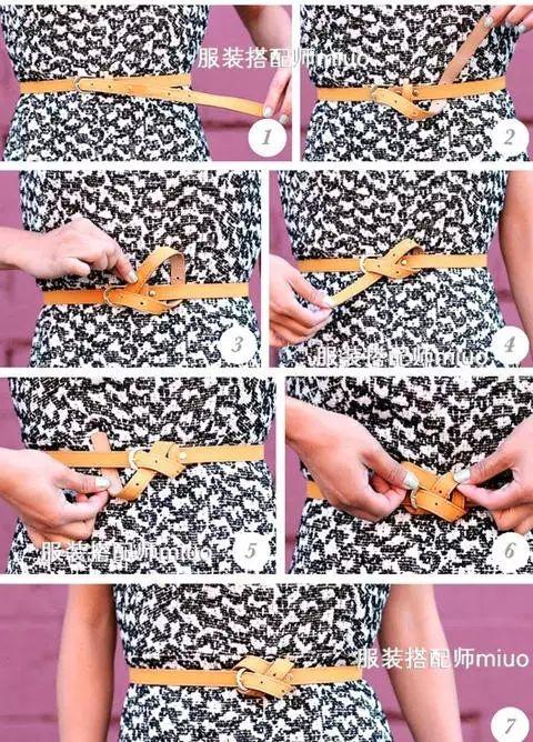 【Miuo】腰带日常搭配系法有讲究!