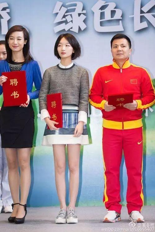 〖八卦说〗香港女星打瘦腿针失败的八卦