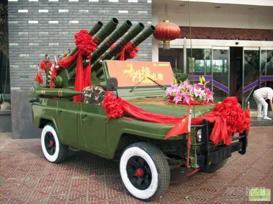 史上最牛婚庆礼炮车盘点 美军看了也害怕