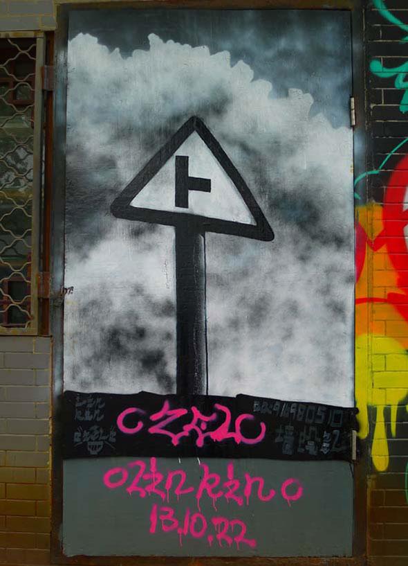 北京涂鸦:每个人的心中,都住着一个孩子