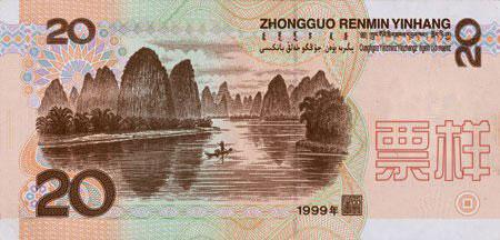 人民币上的真实景点,你都知道多少?