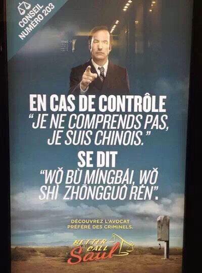 美剧逃票广告调侃中国人引争议 用词夸张黑遍地球人