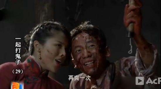 刘翔妻子回应演抗日剧《一起打鬼子》大尺度片段:历史上有过