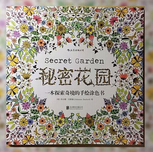 """最近朋友圈都在晒的""""秘密花园"""" 真的能释放心理压力吗?"""