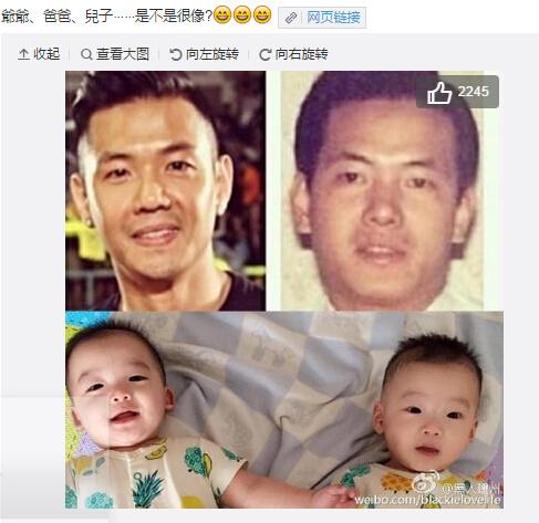 强大的基因家族 范玮琪老公一家三代容貌神似
