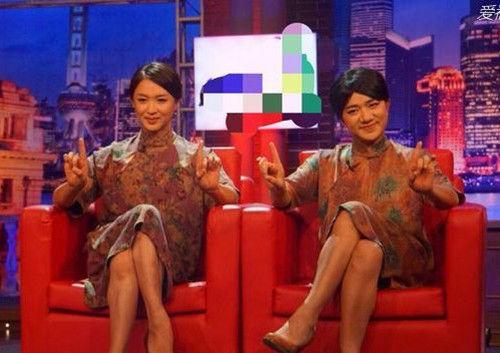王祖蓝上金星秀 模仿金星穿同款旗袍相似指数爆表