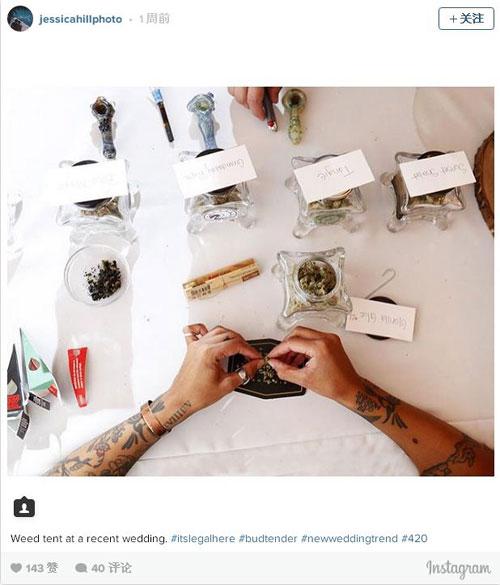 """任性!美国夫妇办""""大麻主题婚礼"""" 13种大麻招待宾客"""
