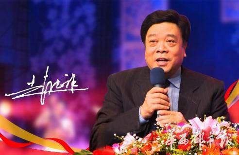赵忠祥揭秘央视猴年春晚一审 祝福谢娜用好小品冲春晚成功