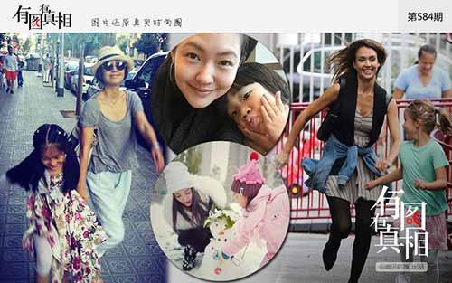 明星闺蜜母女情:李小璐甜馨记录点滴 时尚闺蜜鲍蕾贝儿