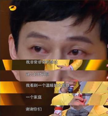 救场王+鸡汤手!盘点何炅情智商双高瞬间