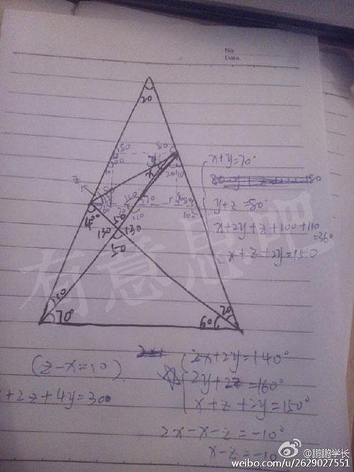一道简单几何题,学霸们看完都疯了