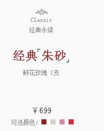 汪峰女儿百日宴花了多少钱?我们算了一笔账 甚至可能破百万