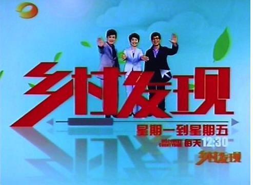 扒一扒芒果台10档王牌节目惨停播的幕后隐情