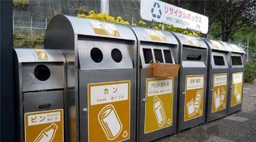 看看日本法律,就知道日本人素质高的原因了!
