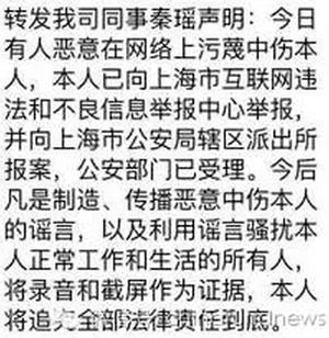 网络乱世:朋友圈里都是杨绛假鸡汤,微信群都是四季酒店的陆家嘴29秒视频