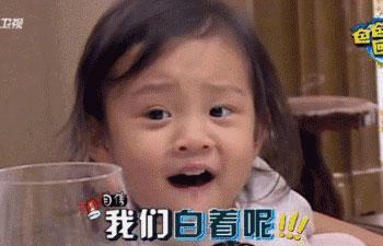 黄致列上《爸爸4》被骂惨,一副好牌怎么被生生打烂!