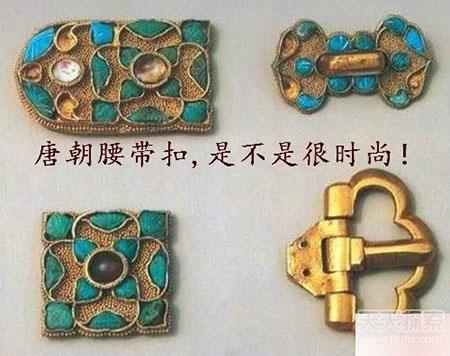 涨知识!26个让你绝想不到的中国古代的创意发明