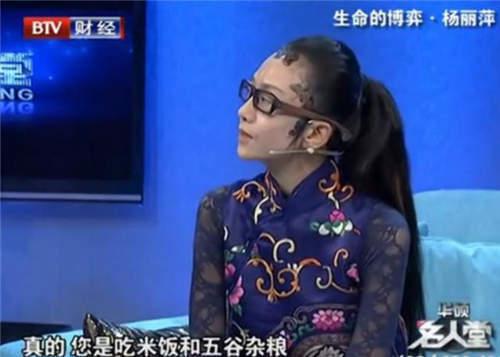 杨丽萍的未解之谜:六根肋骨不吃饭不生小孩