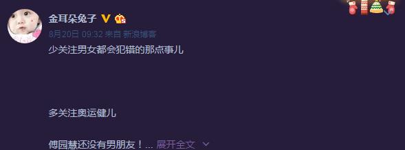 马蓉学籍证件照曝光!校花传说不攻自破!