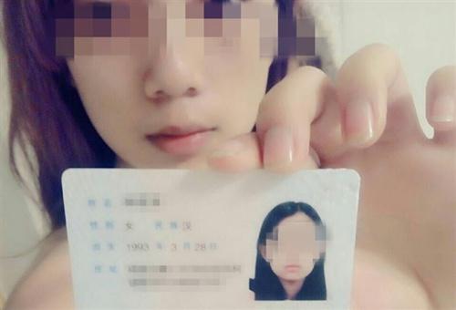 借贷宝10G女大学生不雅裸照全套图泄露!画面不堪入目...
