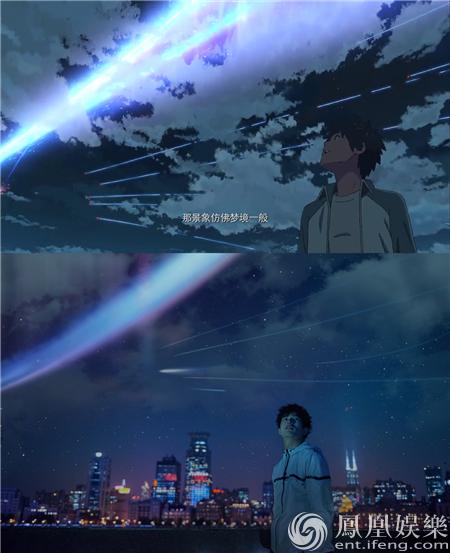 真人版《你的名字》爆红网络 中国美少年迷倒日本粉丝