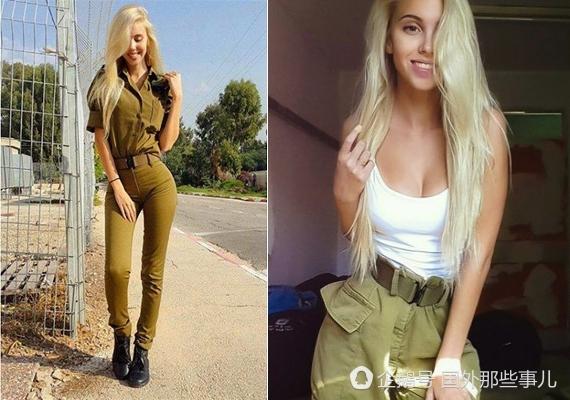 最美以色列女兵Maria Miri Domark退役后成网红