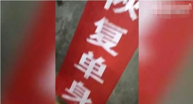 奇葩女生挂5米条幅,庆祝自己恢复单身 :老子单身啦