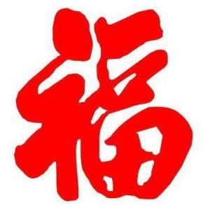 """2019最全""""花花卡""""""""敬业福""""获取攻略! 教你一天扫17张[福]"""
